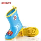 Seeumi輕便柔軟兒童雨鞋春夏秋防滑卡通男童女童寶寶學生膠鞋雨靴 怦然心動