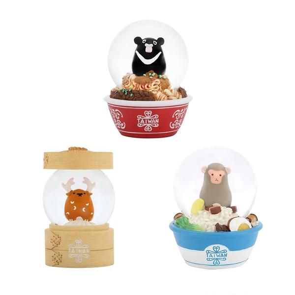 讚爾藝術 JARLL~臺灣意象-台灣小吃3件組(黑熊牛肉麵+梅花鹿小籠包+獼猴滷肉飯) (現貨+預購)