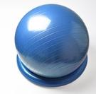 瑜伽球 瑜伽館專用生產瑜伽球固定圈底座家庭收納家用球圈瑜伽球椅子【快速出貨八折搶購】