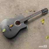 吉他初學者男38寸學生用自學入門成人木吉他通用女新手民謠吉他 JY2500【Sweet家居】