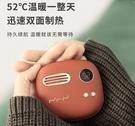 現貨 充電暖手寶USB行動電源暖寶寶便攜小巧冬天隨身暖爐 聖誕交換禮物 1995生活雜貨