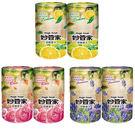 妙管家-液體香水400ml(2入) 玫瑰 檸檬 薰衣草 (均一價199)