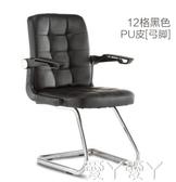 辦公椅簡約宿舍學生座椅家用升降轉椅休閒老板椅子靠背凳子辦公椅LX新品