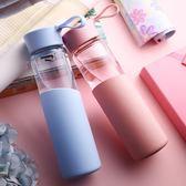 新款透明玻璃杯夏天便攜隨手杯男女學生韓版創意水杯單層情侶茶杯 時尚芭莎鞋櫃