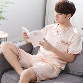 睡衣男夏季冰絲短袖短褲薄款絲綢睡衣大碼男士絲質家居服套裝   晴光小語