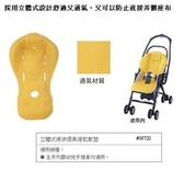 ★優兒房☆ Aprica 推車立體式清涼透氣速乾軟墊