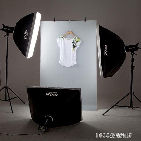 攝影棚 神牛攝影燈400w閃光燈攝影棚套裝拍攝拍照燈服裝人像補光影室 1995生活雜貨 NMS