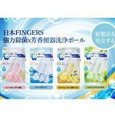 日本Fingers 馬桶芳香強效清潔球(50g) 4款可選【小三美日】