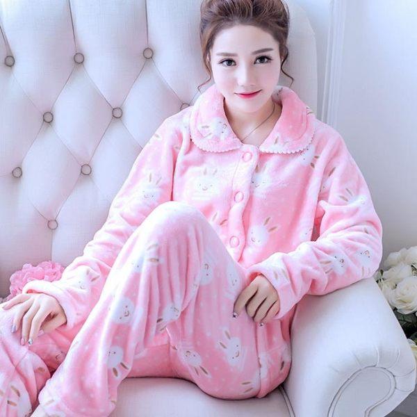 秋珊瑚絨睡衣女士天加厚法蘭絨長袖套裝家居服韓版大碼可愛 優家小鋪