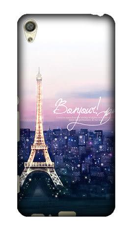 Sony Xperia X F5121 F5122 F8332 F5321 手機殼 軟殼 保護套 巴黎鐵塔