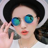 太陽眼鏡 新款個性復古明星圓形太陽眼鏡男女士韓國太子墨鏡潮圓臉【韓衣潮人】