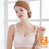 無鋼圈聚攏女士內衣性感抹胸蕾絲厚薄款胸罩防下垂上托收副乳文胸   芊惠衣屋