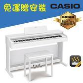 CASIO原廠直營門市 CELVIANO數位鋼琴AP-270WE白色(含安裝)
