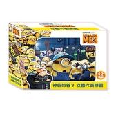 迪士尼可愛童樂拼圖盒(3入)