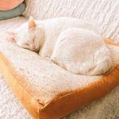 貓咪用品狗墊狗墊子切片吐司坐墊創意面包寵物墊貓窩貓墊igoigo    卡菲婭