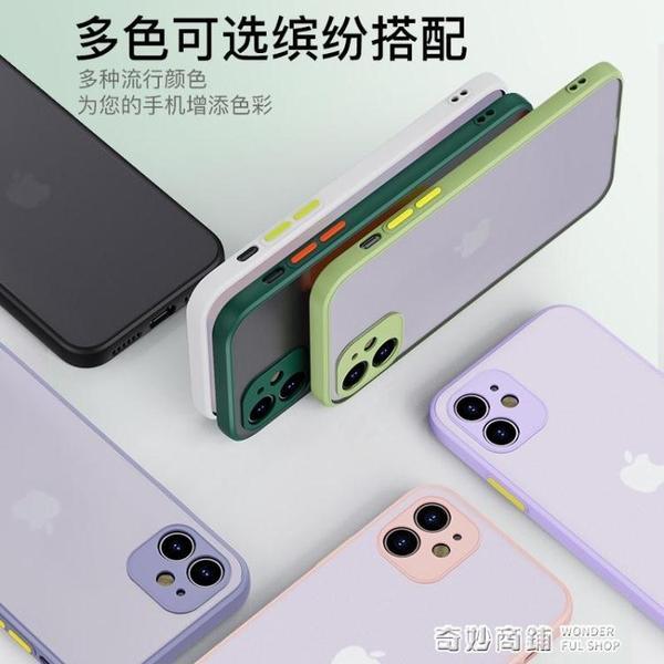 蘋果12手機殼iPhone11男x硅膠xr6/6s/7/8/plus全包防摔xsmax套