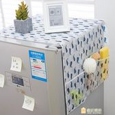 居家防水冰箱蓋布防塵罩冰箱罩蓋巾家用冰櫃頂掛袋冰箱套收納袋