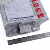 工具包釘兜 木工專用釘子腰包 釘子袋 木工多用途工具包 釘子包 衣間迷你屋LX