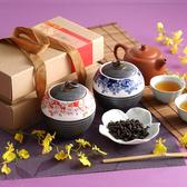 過年禮盒【茶鼎天】青花瓷鐵繡釉茶罐-台灣高山茶禮盒(100gx2罐)給最有品味的您!