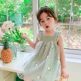 韓國女童夏季公主裙2020新款洋氣寶寶背心裙時尚兒童女孩網紗連衣裙子【居享優品】