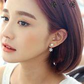 好康618 韓版925純銀針耳釘后掛式耳墜珍珠花朵