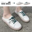 [Here Shoes]3cm休閒鞋 舒適防滑牛津軟底 休閒百搭厚底圓頭半包鞋 穆勒鞋 懶人鞋-KSA01