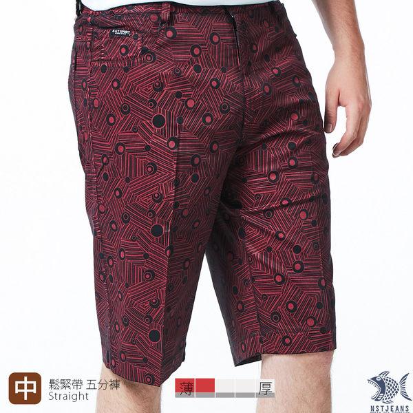NST Jeans紳士休閒服飾 滿2000折200