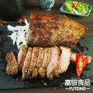 【富統食品】客家蒜香鹹豬肉 500G/包