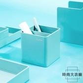 小清新筆筒筆座桌面收納辦公文具盒【時尚大衣櫥】