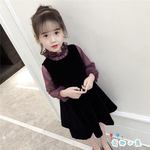 女童連身裙韓版童裝套裝兒童公主裙子兩件套秋裝【奇趣小屋】