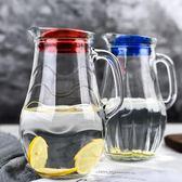 涼水壺 創意耐熱加厚玻璃大容量扎壺特色家用果汁瓶全館免運【新店開張8折促銷】