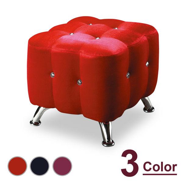 椅凳【時尚屋】[NM7]水鑽絨布小椅NM7-295-10三色可選/免組裝/免運費/椅凳