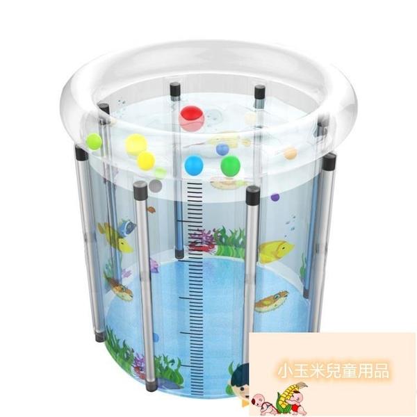 寶寶室內充氣折疊洗澡浴缸嬰兒游泳桶家用透明游泳池