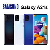 SAMSUNG Galaxy A21s (4G/64G) 雙卡雙待 智慧型手機[24期0利率]