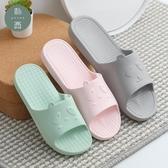 樸西親子兒童浴室防滑洗澡卡通室內居家休閒夏季涼拖鞋女家用可愛