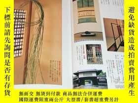 二手書博民逛書店Four罕見Seasons Flowers for Japanese Tea Ceremony book japa