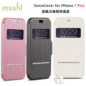 【A Shop】Moshi SenseCover for iPhone 8 Plus /7 Plus 感應式極簡保護套-3色