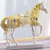 居家擺飾品 酒柜裝飾品擺件馬室內歐式家居創意客廳辦公室小飾品桌擺設工藝品igo 俏腳丫