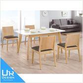 簡約北歐風奧斯卡雙色5尺餐桌(18I20/A452-03)