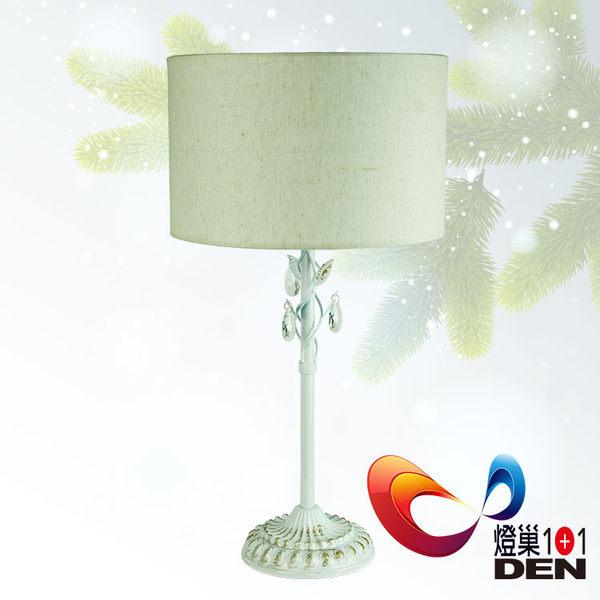 【 燈巢1+1】 燈具。燈飾。Led居家照明。桌立燈。工廠直營批發  天使之翼仿水晶金屬桌燈 07041589