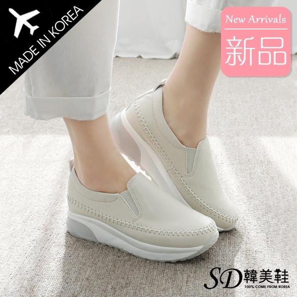 簡約拼接厚底休閒鞋