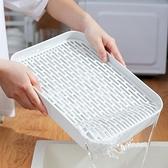 瀝水籃 水杯子瀝水盤家用客廳雙層托盤長方形茶盤水果盤塑料創意瀝水籃架【八折搶購】