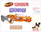 麗嬰兒童玩具館~孩之寶Hasbro-NERF 菁英系列-鷹隼神射.兒童射擊玩具
