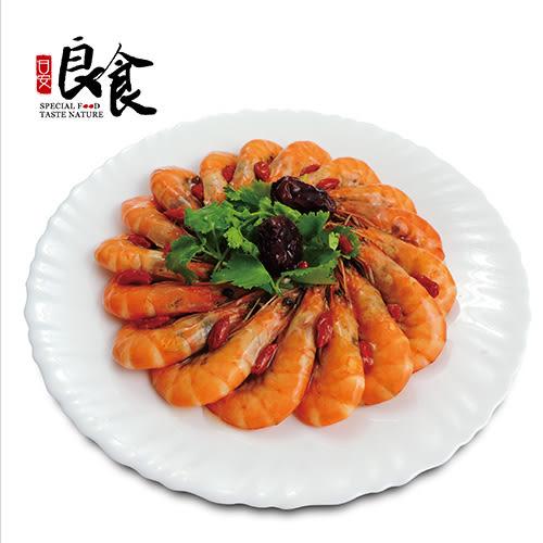 醉晏蠦蝦 日安良食