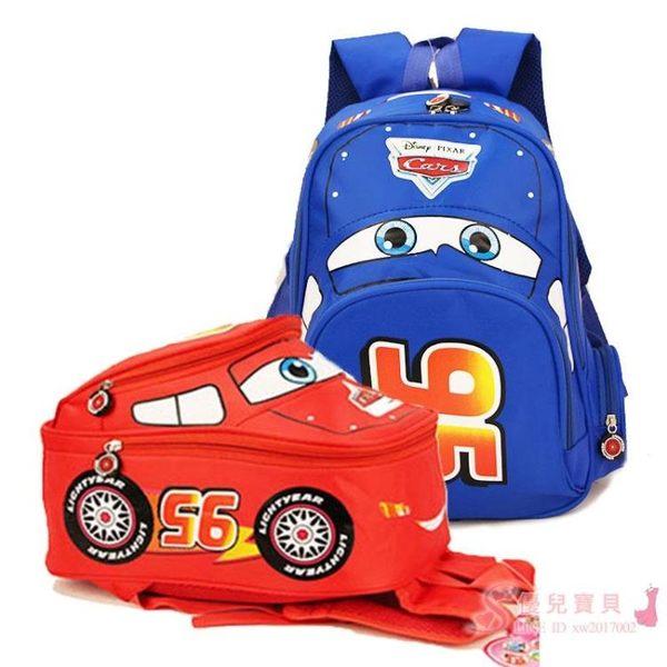 兒童書包幼兒園3-5-6周歲男童女孩寶寶包包小學生1-2年級後背背包