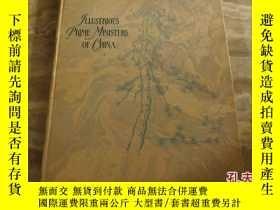 二手書博民逛書店【罕見、包 、1-3天收到】Illustrious prime