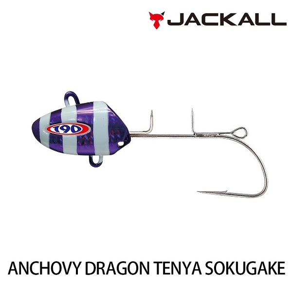 漁拓釣具 JACKALL ANCHOVY DRAGON TENYA 即掛 50號 [天亞頭]