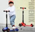 兒童滑板車 兒童滑板車1-2-3-6-12歲小孩溜溜車寶寶單腳男女踏板滑滑車TW【快速出貨八折鉅惠】