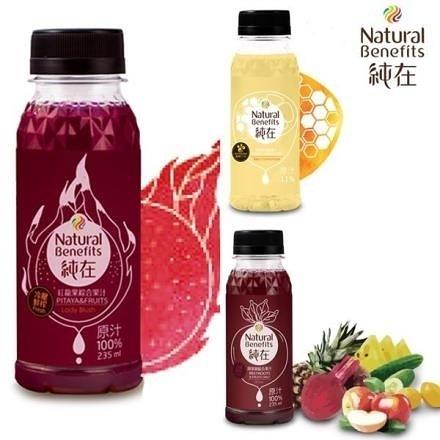 【南紡購物中心】純在.冷壓鮮榨蔬果汁6瓶(235ml/瓶)(甜菜根綜合*2+蜂蜜檸檬柳橙*2+紅龍果綜合*2)