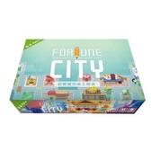 桌上遊戲 記帳城市